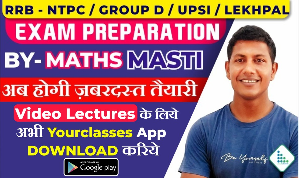 maths masti with yourclasses